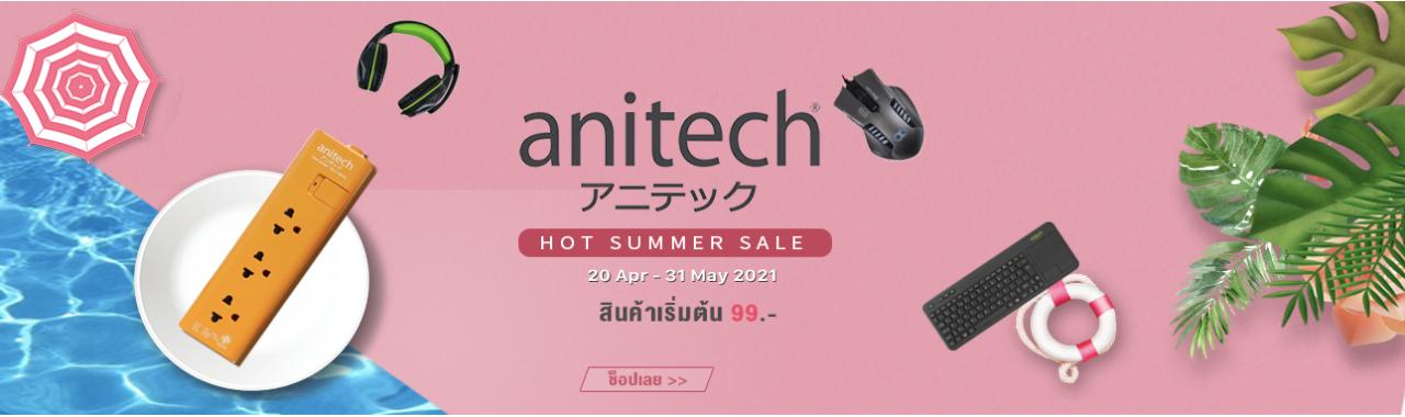 anitech summer sale