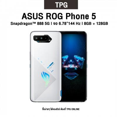 ASUS ROG PHONE 5 Snapdragon 888 จอ 144MHz RAM8+ROM128GB [ZS673KS] ประกันศูนย์ไทย ส่งด่วนภายใน1วัน