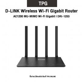 D-LINK Wireless AC1200 MU-MIMO Wi-Fi Gigabit Router (DIR-1253)