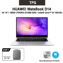 "HUAWEI MATEBOOK D14 l จอ 14"" l CPU: i5-10210U l 16GB DDR4+512GB SSD l WIN10HOME รับประกันศูนย์ไทย 2 ปี"