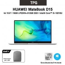 "HUAWEI MATEBOOK D15 l จอ 15.6"" l CPU: i5-10210U l 16GB DDR4+512GB SSD l WIN10HOME รับประกันศูนย์ไทย 2 ปี"