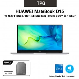 "HUAWEI MATEBOOK D15 l จอ 15.6"" l CPU: i5-1135G7 l 16GB DDR4+512GB SSD l WIN10HOME รับประกันศูนย์ไทย 2 ปี"