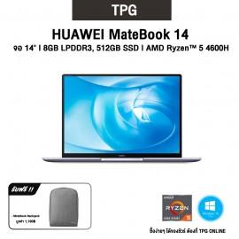 "HUAWEI MATEBOOK14 l จอ 14""2K IPS l Ryzen5 4600H l 8GG DDR4+512GB SSD l WIN10HOME รับประกันศูนย์ไทย 2 ปี"