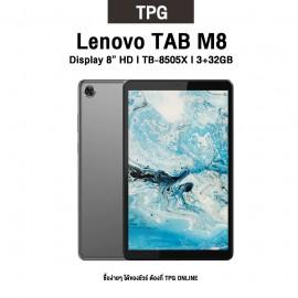 "LENOVO TAB M8 TB-8505X  จอ 8"" LCD รองรับ 4G LTE โทรออกได้ (3+32GB) รับประกันศูนย์ไทย 1 ปี  [แถมฟรีเคส+ฟิล์ม]"