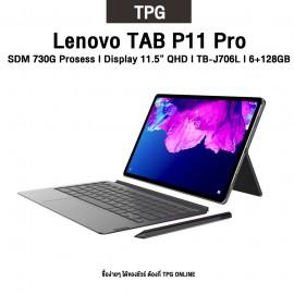 LENOVO TAB P11 Pro (J706L) SMD 730G l 4G LTE (6+128GB) รับประกันศูนย์ไทย 1 ปี [แถมฟรีปากกา+คีย์บอร์ด ENG เท่านั่น]