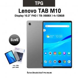 "LENOVO TAB M10 (TB-X606X) 10.3""FHD+ (4+128GB)ศูนย์ไทย แถมฟรีเคส+ฟิล์ม รองรับการใส่ซิม 4G LTE (ไม่สามารถโทรออกได้)"