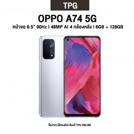"""OPPO A74 5G จอ 6.5"""" 90Hz (6+128GB) ประกันศูนย์ไทย"""