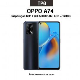OPPO A74 4G-LTE Snapdragon™ 662 (6+128GB) ประกันศูนย์ไทย