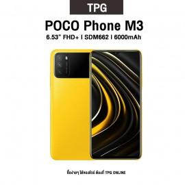 Poco Phone M3 (RAM 4GB / Snap662) ประกันศูนย์ไทย