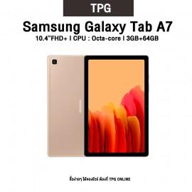 SAMSUNG Galaxy Tab A7 LTE l SM-T505 (3+64GB) สามารถใส่ซิมโทรได้ [ประกันศูนย์ไทย]