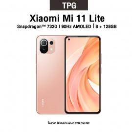XIAOMI Mi 11 Lite Snapdragon™ 732G (8+128GB) ประกันศูนย์ไทย 15 เดือน