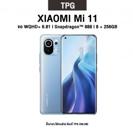 "Xiaomi Mi 116.81"" (8+256GB) 5G Snapdragon 888 Sound BY Harman Kardon รับประกันศูนย์ไทย 2 ปี โทรศัพท์มือถือราคาถูก"