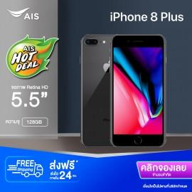 ทักแชทก่อนสั่งซื้อ [เครื่อง+แพ็คเกจรายเดือนAIS] APPLE iPhone 8 Plus [ประกันศูนย์ไทย] ABD