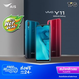 ทักแชทก่อนสั่งซื้อ [เครื่อง+แพ็คเกจรายเดือนAIS] VIVO Y11 2020 (3+32GB)  ABD