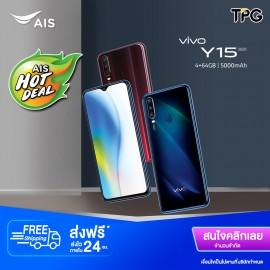 ทักแชทก่อนสั่งซื้อ [เครื่อง+แพ็คเกจรายเดือนAIS] VIVO Y15 2020 (4/64GB) ABD