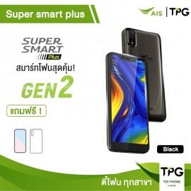 AIS Super Smart Plus Gen 2 (1+16GB) แถมฟรีเคส+ฟิล์มในกล่อง[ประกันศูนย์ไทย]