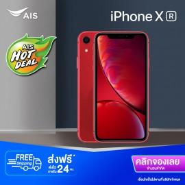 ทักแชทก่อนสั่งซื้อ [เครื่อง+แพ็คเกจรายเดือนAIS] APPLE iPhone XR  [ประกันศูนย์ไทย] ABD