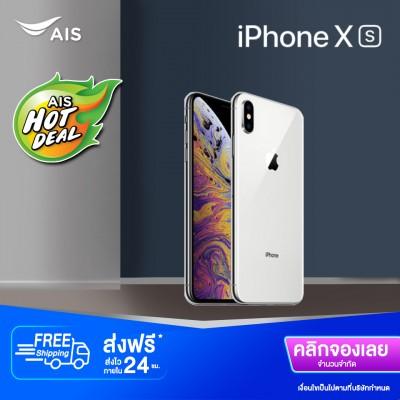 ทักแชทก่อนสั่งซื้อ [เครื่อง+แพ็คเกจรายเดือนAIS] APPLE iPhone XS [ประกันศูนย์ไทย] ABD