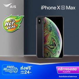 ทักแชทก่อนสั่งซื้อ [เครื่อง+แพ็คเกจรายเดือนAIS] APPLE iPhone XS Max [ประกันศูนย์ไทย] ABD
