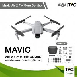 DJI Mavic Air 2 Fly More Combo (EU) รับประกันศูนย์ SYNNEX