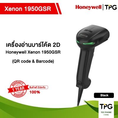 HONEYWELL Xenon 1950GSR เครื่องอ่านบาร์โค้ด 2D USB (อ่านได้ทั้งBarcodeและQrCode) สายยาว 3 เมตร