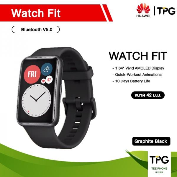 HUAWEI Watch Fit (1.64'') สมาร์วอช นาฬิกาอัจฉริยะ [ประกันศูนย์ไทย]