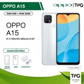 OPPO A15 (3+32GB) แถมฟรี เคส+ฟิล์มในกล่อง [ประกันศูนย์ไทย]
