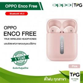 หูฟัง OPPO Enco Free True Wireless Headphones [รับประกันศูนย์ไทย]
