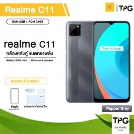 REALME C11 (2+32)GB แถมฟิล์มฟรีในกล่อง[ประกันศูนย์ไทย]