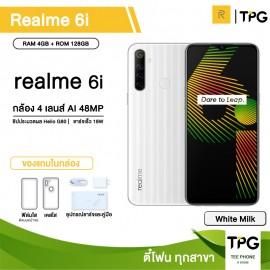 REALME 6i (4+128GB) แถมฟรี เคส+ฟิล์มในกล่อง [ประกันศูนย์ไทย]