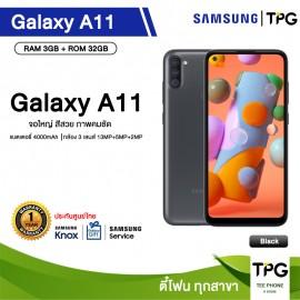 SAMSUNG Galaxy A11 (3+32GB) [ประกันศูนย์ไทย]