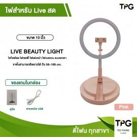 ไฟไลฟ์สด ไฟเซลฟี่ ไฟแต่งหน้า ไฟสตู แบบพกพา LED Live Beauty Light สำหรับมือถือ