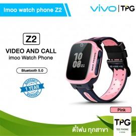Imoo Watch phone Z2 (512MB +256MB) [รับประกันศูนย์ไทย]