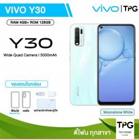 VIVO Y30 (4+128GB) แถมเคส+ฟิล์มในกล่อง[ประกันศูนย์ไทย]