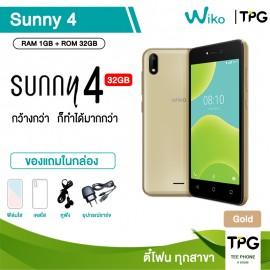 WIKO Sunny4 (1+32GB) แถมฟรีเคส+ฟิล์ม ในกล่อง[ประกันศูนย์ไทย]