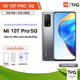 XIAOMI MI 10T Pro 5G (8+256GB) แถมฟรี เคส+ฟิล์มในกล่อง[ประกันศูนย์ไทย]