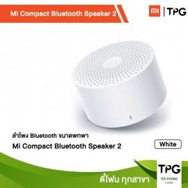Xiaomi ลำโพงพกพา Mi Compact Bluetooth Speaker 2