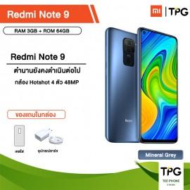 XIAOMI Redmi Note 9 (3+64GB) แถมเคสในกล่อง[ประกันศูนย์ไทย]