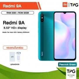 XIAOMI Redmi 9A (2+32GB) [ประกันศูนย์ไทย]