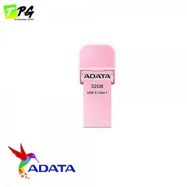 ADATA Tiny OTG แฟลชไดร์ฟ รุ่น AI920 สำหรับ Apple Lightning ความจุ 32GB