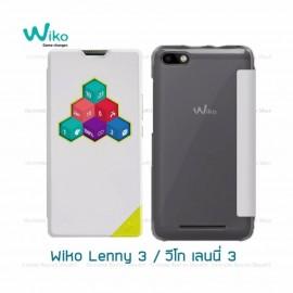 Wiko FOLIO WiCUBE LENNY 3 เคสของแท้จากวีโก