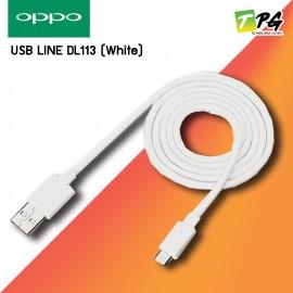 OPPO USB LINE สายชาร์จโทรศัพท์แท้ รุ่น DL113 (White)