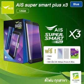 AIS Super Smart Plus X3 (Kingkom C300) 1/8GB ศูนย์ไทย แถมฟรี เคส+ฟิล์ม ในกล่อง