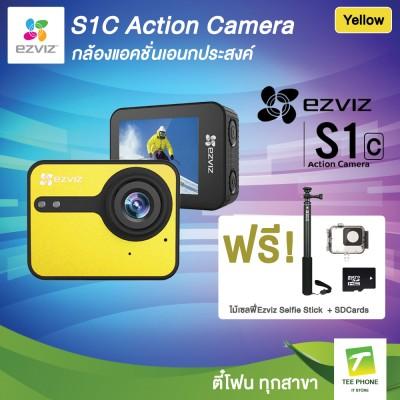 Ezviz S1C Action Camera กล้องแอคชั่นเอนกประสงค์ แถม SdCard16GB