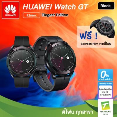 HUAWEI Watch GT สมาร์วอชสายสปอร์ต [ศูนย์ไทย] แถมฟิล์มกันรอย