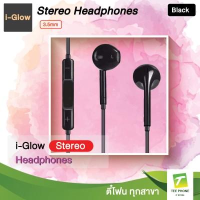 i-Glow Stereo Headphone หูฟัง Smartphone 3.5mm