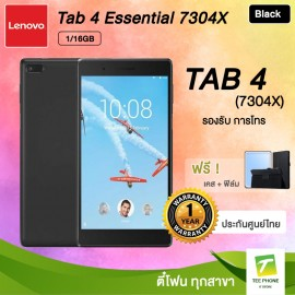 LENOVO TAB4 Essential 1+16GB (TB-7304X) 4G โทรได้ + เคส ฟิล์ม