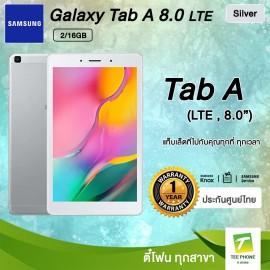 """Samsung Galaxy Tab A 8.0"""" 2019 LTE 2+32GB [SM-T295]"""