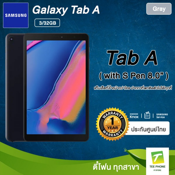 "Samsung Galaxy Tab A Plus with S Pen 8.0"" 2019 3+32GB [SM-P205]"