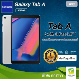 "Samsung Galaxy Tab A Plus with S Pen 8.0"" 2019 3+32GB [SM-P205]"
